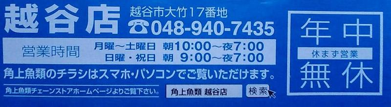 1443648124255