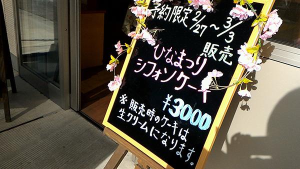 2016_02_05_13_48_18