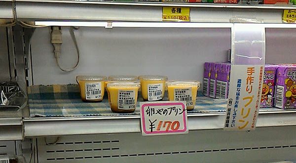 2016_02_09_09_23_29