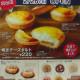 カントリーマアム FACTORY イオンレイクタウン店 2/26(金)オープン